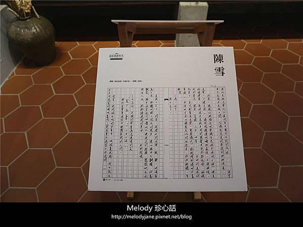 267臺中文學館.jpg
