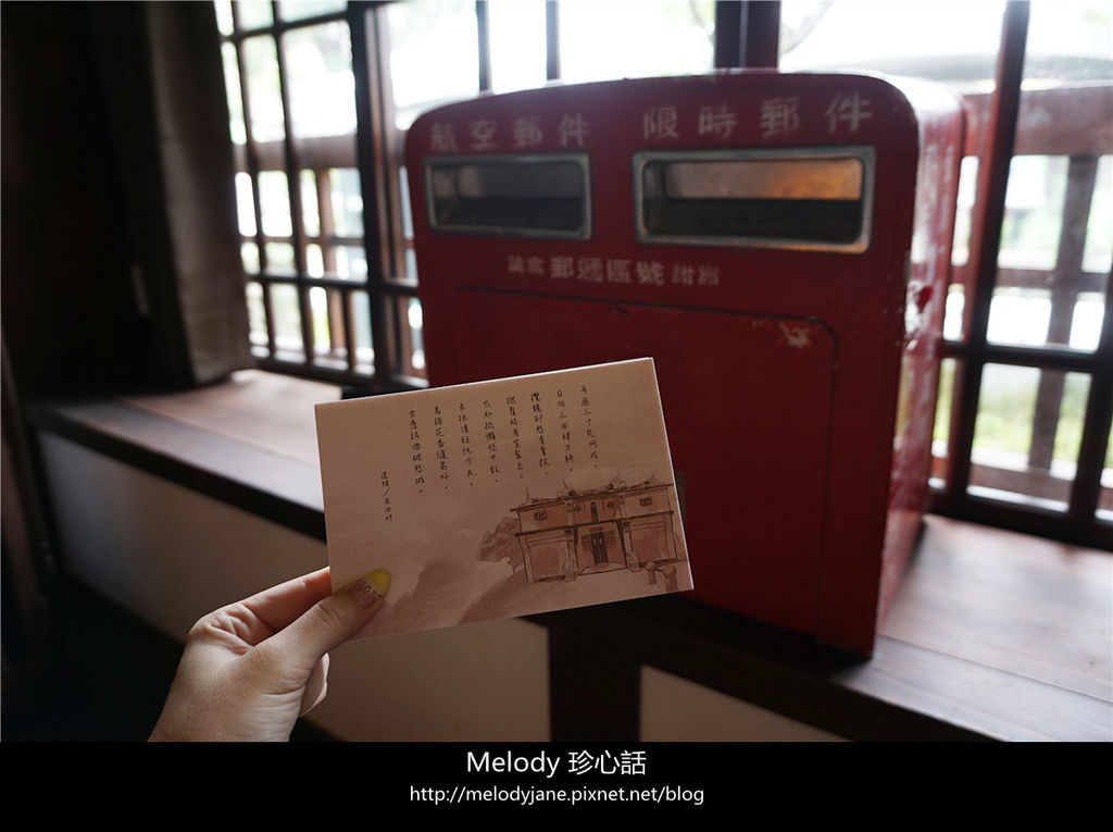 2613臺中文學館 明信片.jpg