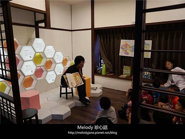 2615臺中文學館 兒童.jpg