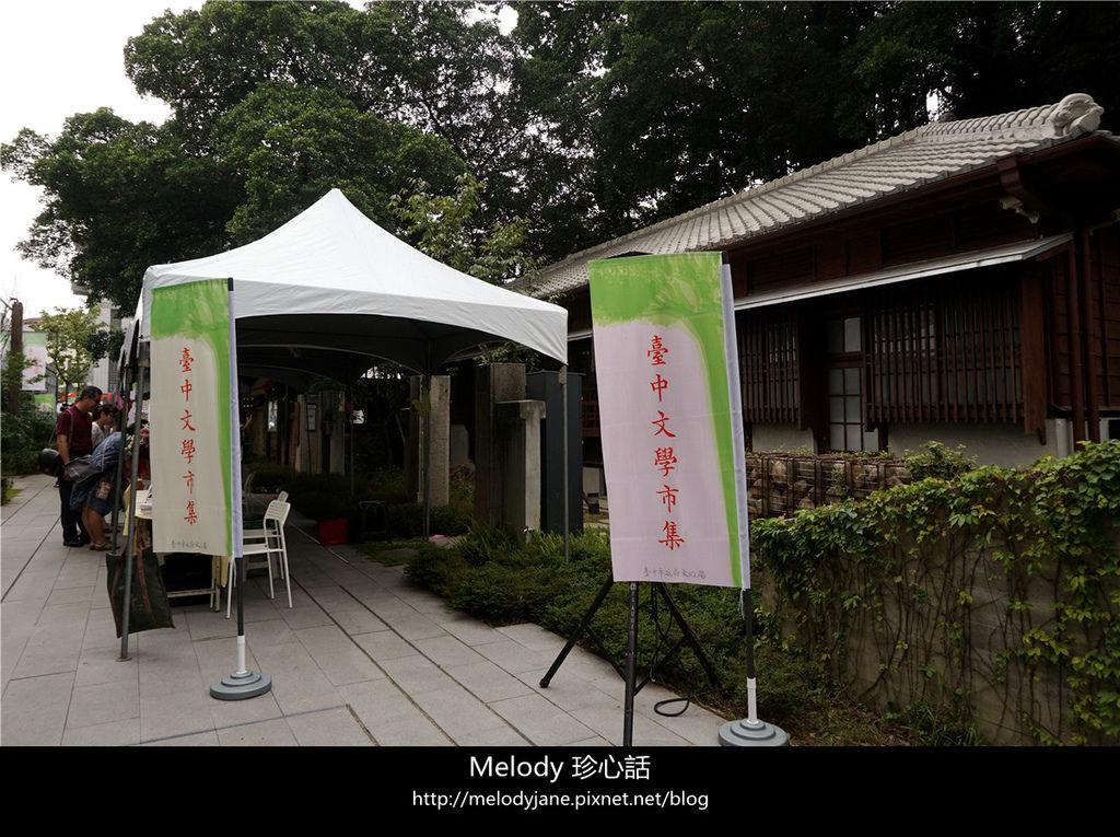 2616臺中文學館.jpg