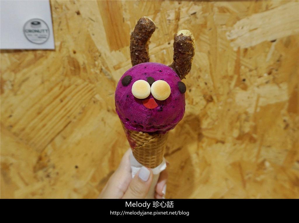 171Cronutt 台中可拿滋 兔兔冰淇淋.jpg
