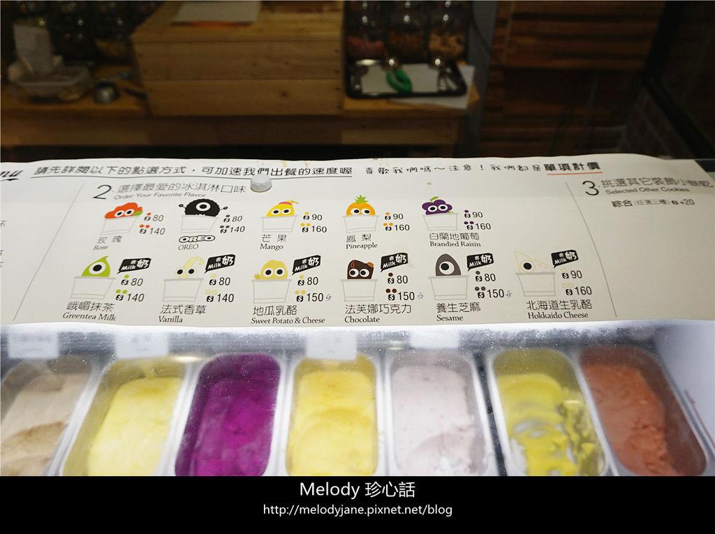 176Cronutt 台中可拿滋 兔兔冰淇淋.jpg