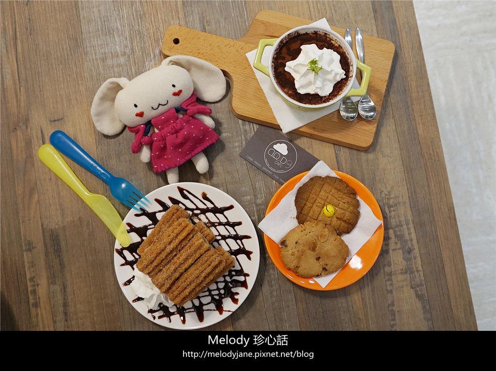 291Cloud 9 Cafe 信義店.jpg