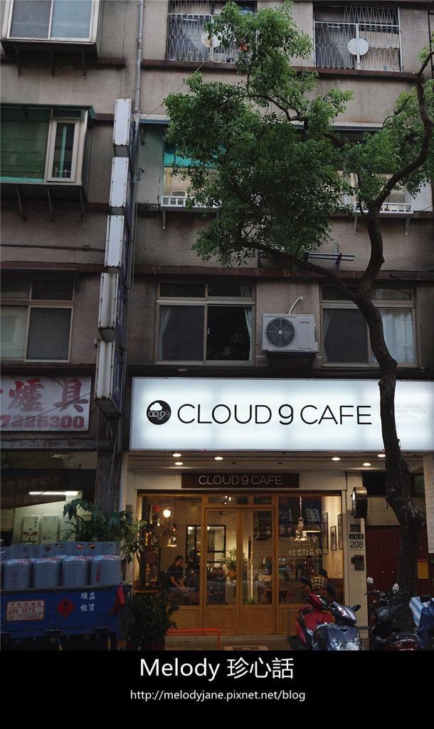 292Cloud 9 Cafe 信義店.jpg