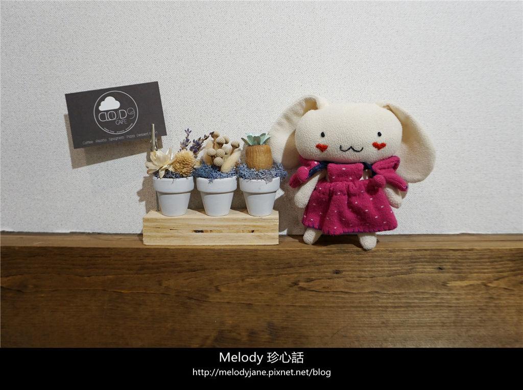 297Cloud 9 Cafe 信義店.jpg