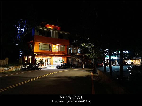 24驛站溫泉會館.jpg