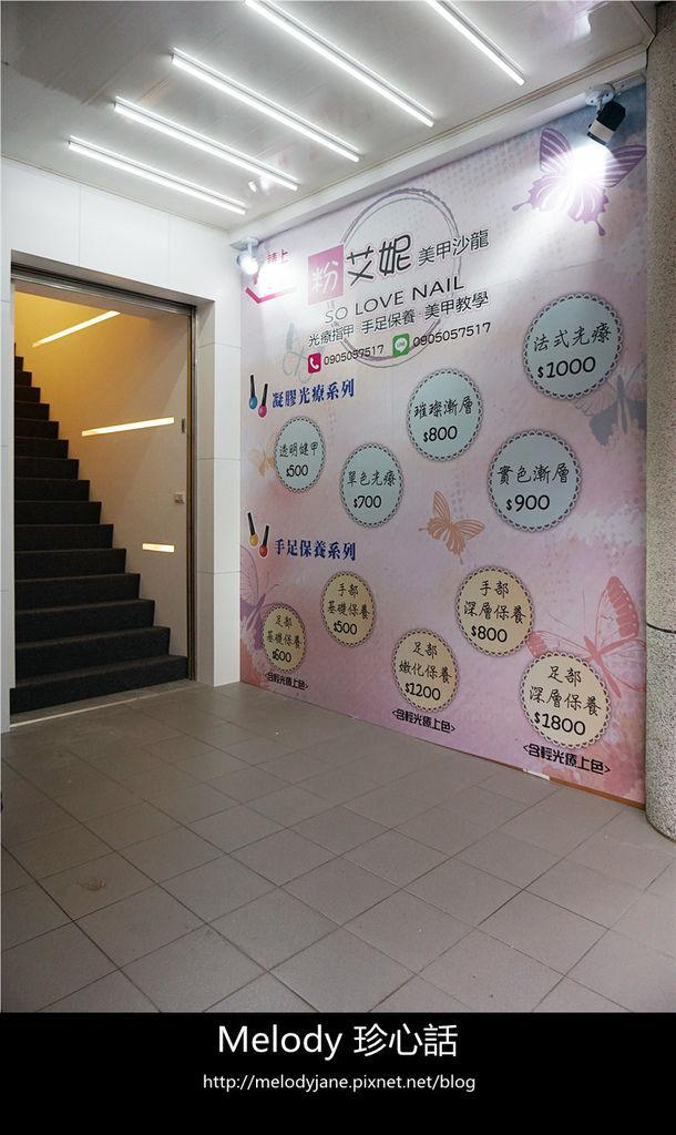 133粉艾妮美甲沙龍台中店.jpg