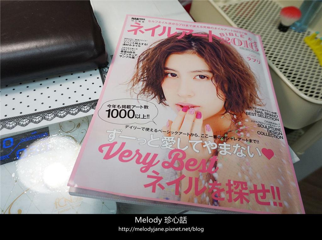 138粉艾妮美甲沙龍台中店 日雜.jpg