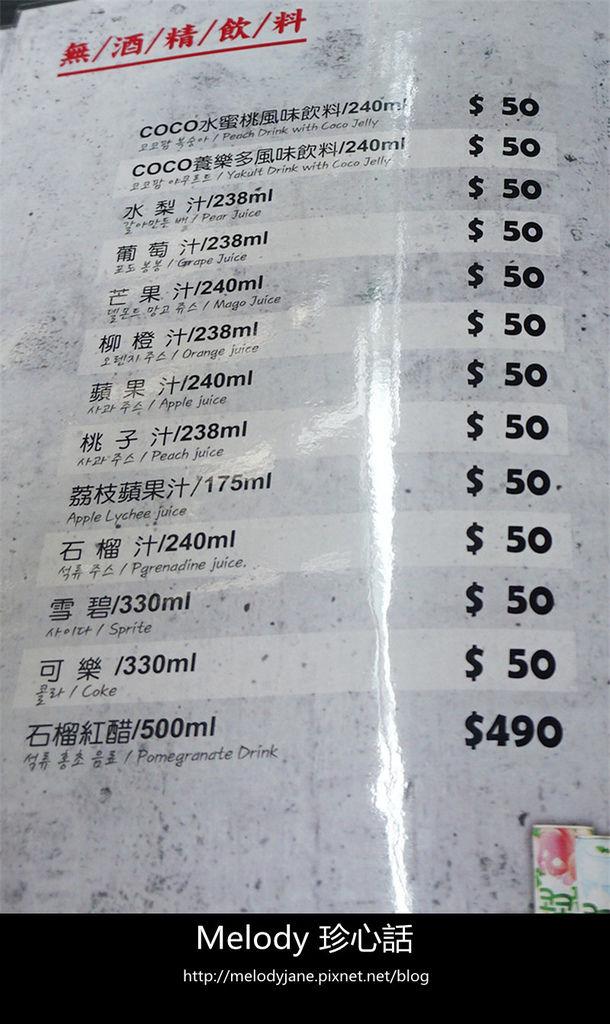 2022Pocha 韓式熱炒 포차.jpg