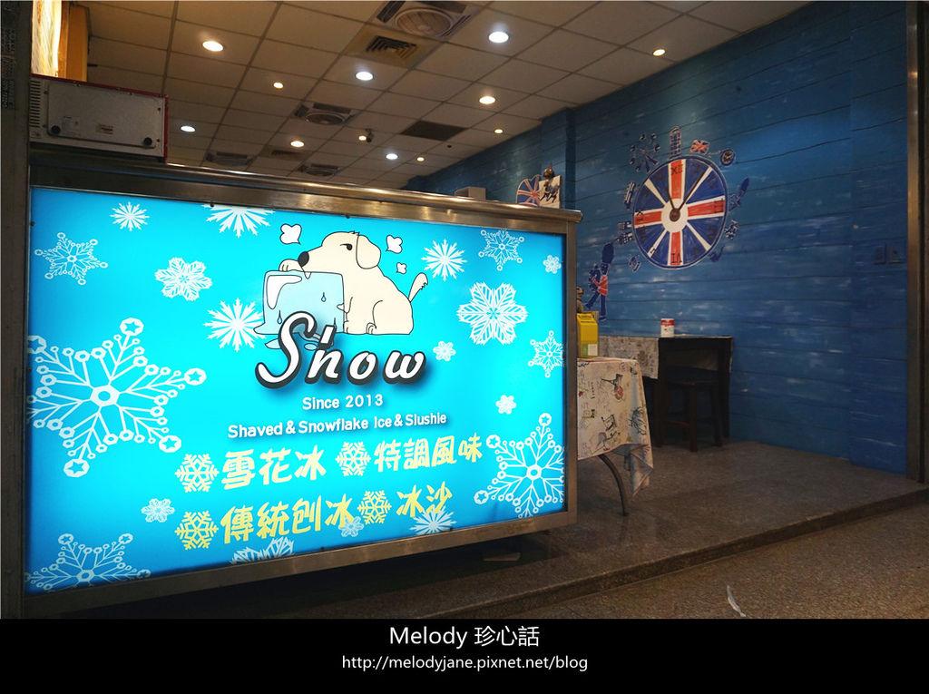 272Show 喫冰小棧.jpg