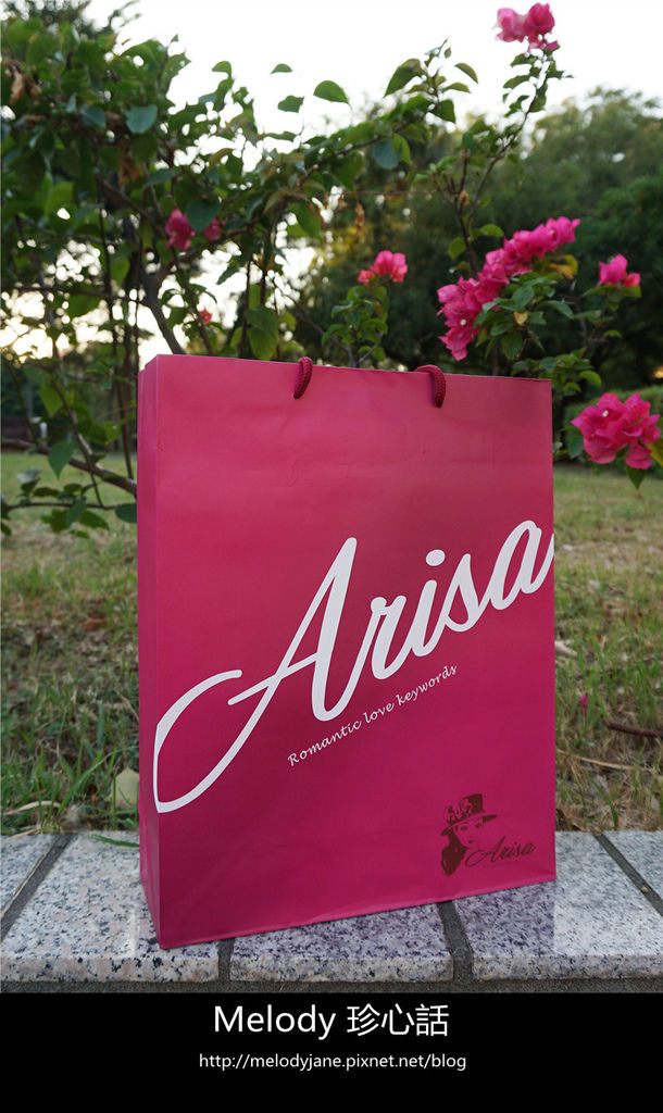 63Arisa 亞里莎喜餅.jpg