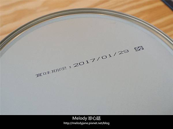 68Arisa 亞里莎喜餅.jpg