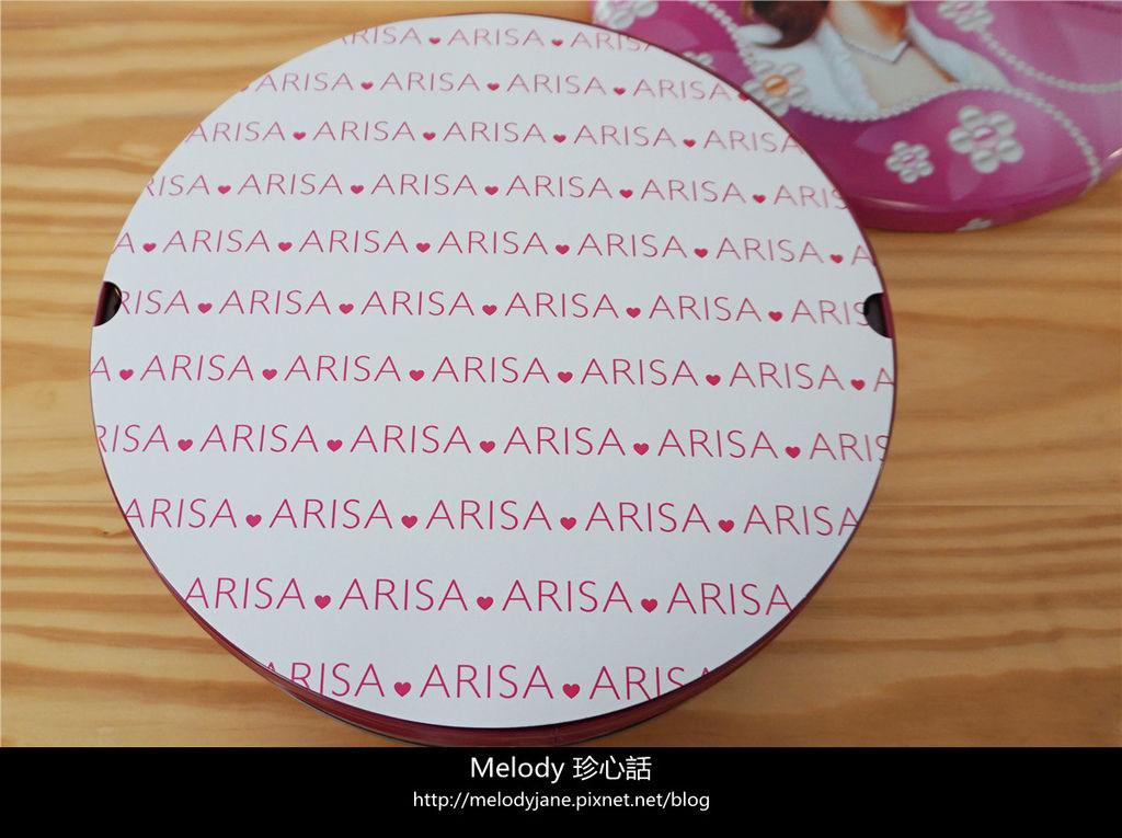 610Arisa 亞里莎喜餅.jpg