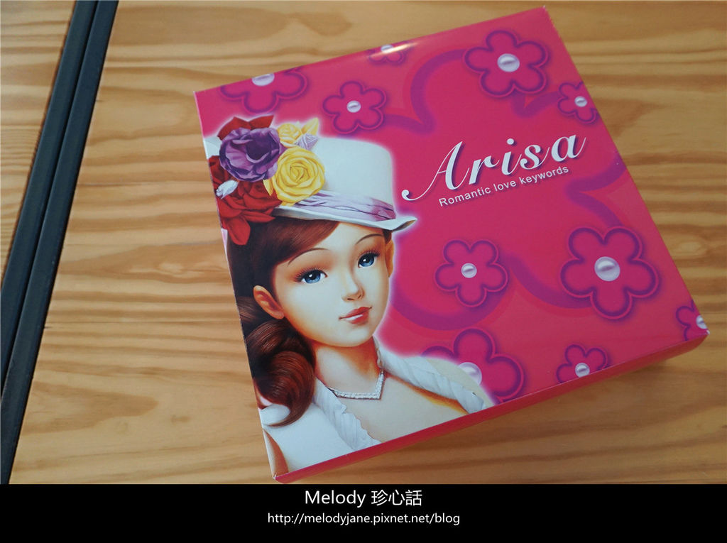 62 2Arisa 亞里莎喜餅.jpg