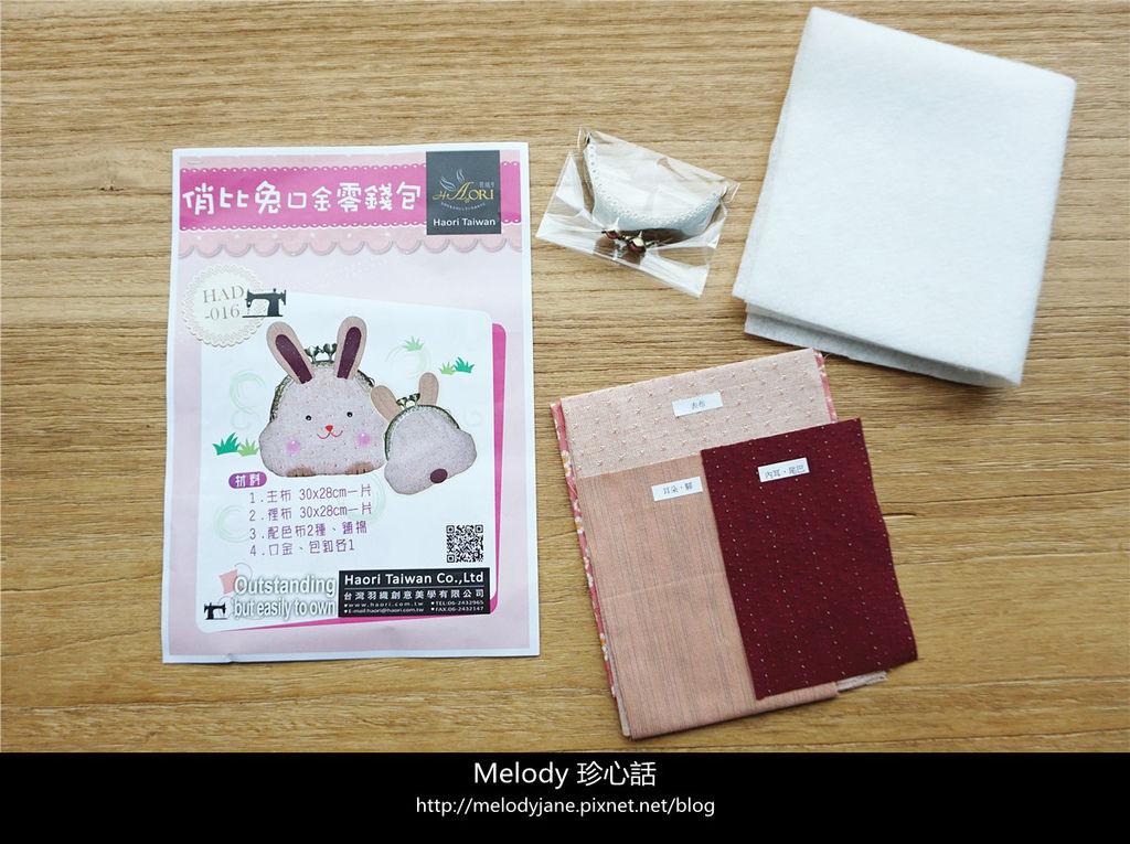 2415台灣羽織 手作DIY 零錢包 拼布 材料包.jpg