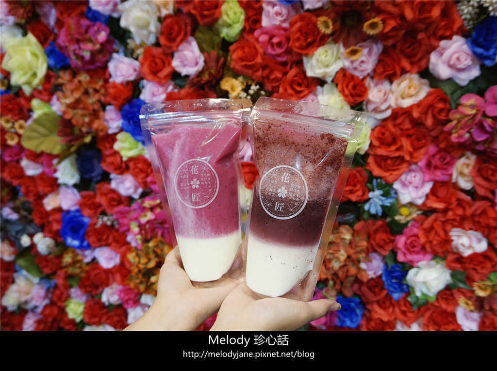 68花匠 The Florist 果汁.jpg