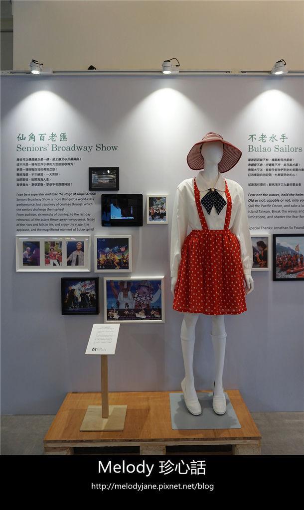 14台中市長官邸 不老夢想125號 BULAO 125.jpg