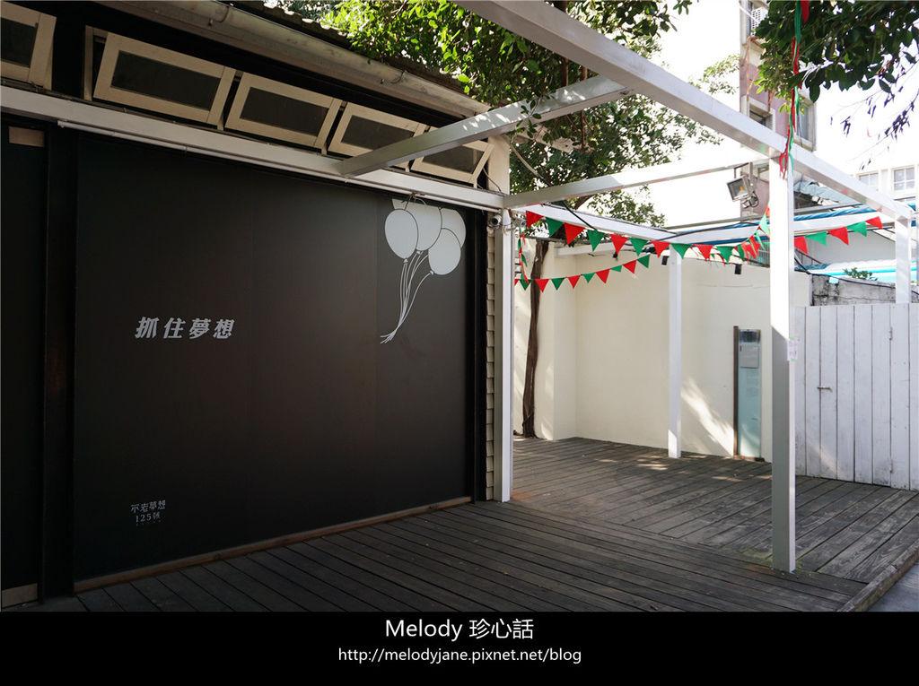119台中市長官邸 不老夢想125號 BULAO 125.jpg