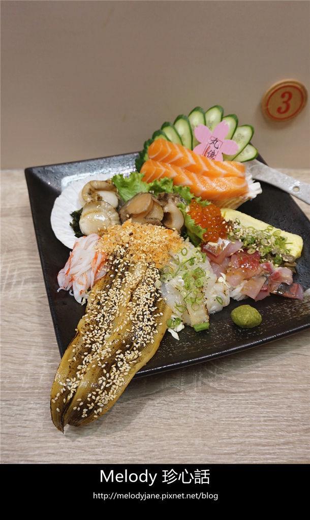 1716台中 丸億生魚片壽司.jpg