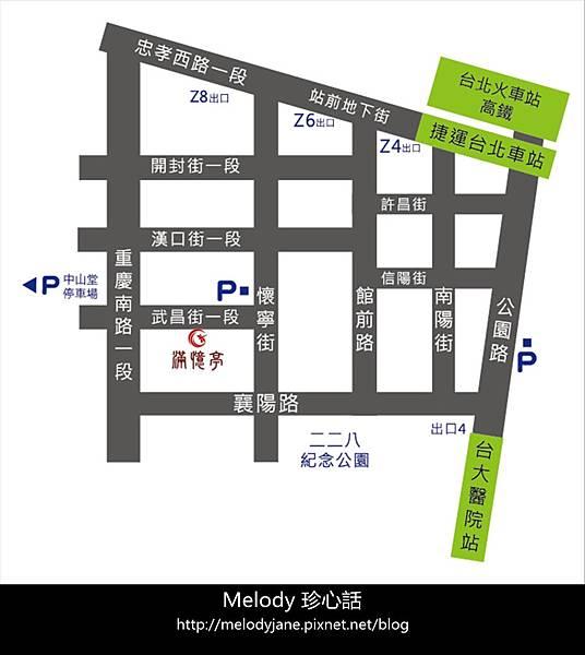 1115台北 滿憶亭養身會館.jpg
