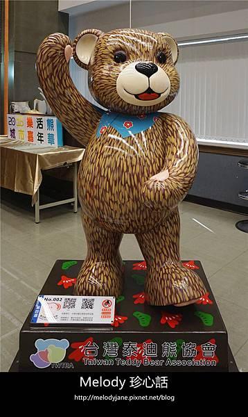 1412 2016樂活熊城市嘉年華.jpg