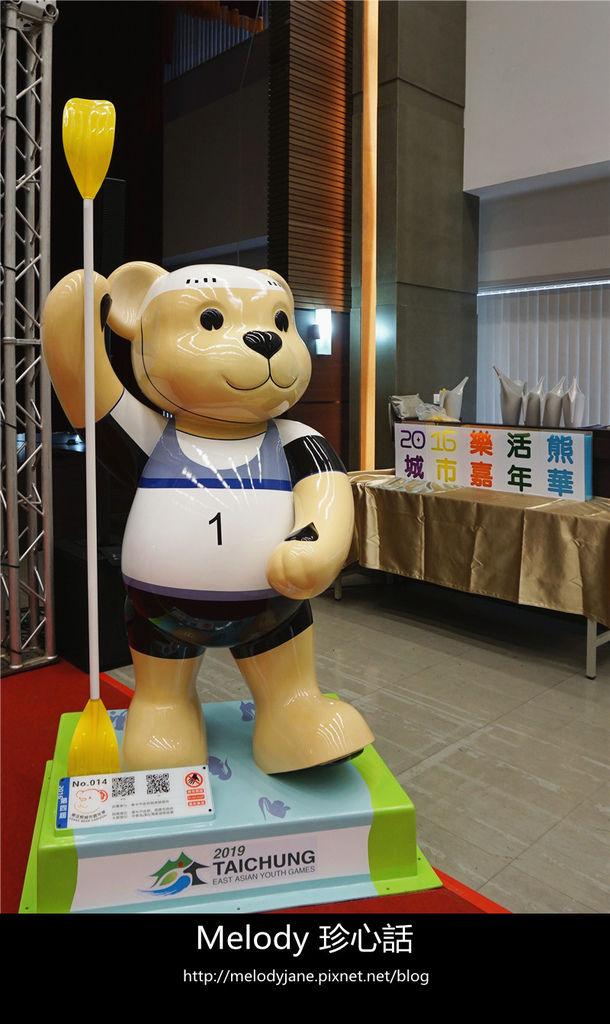 1410 2016樂活熊城市嘉年華.jpg