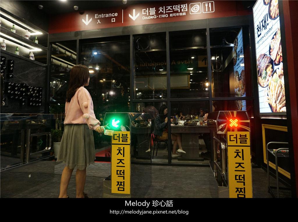 273打啵g 台中韓國料理.jpg