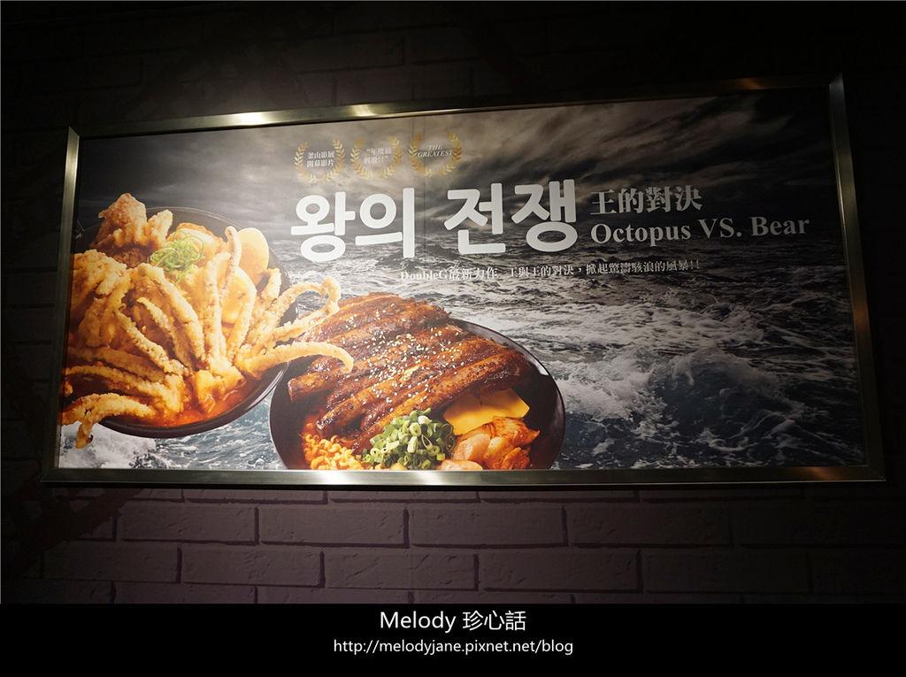 275打啵g 台中韓國料理.jpg