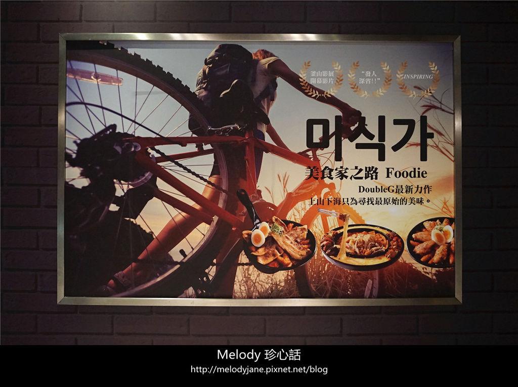 276打啵g 台中韓國料理.jpg
