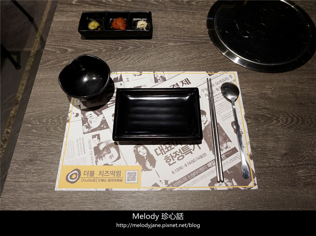2710打啵g 台中韓國料理.jpg