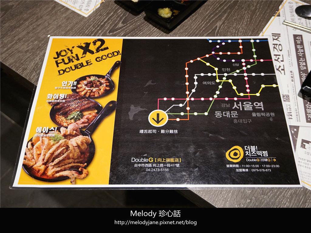 2711 2打啵g 台中韓國料理.jpg