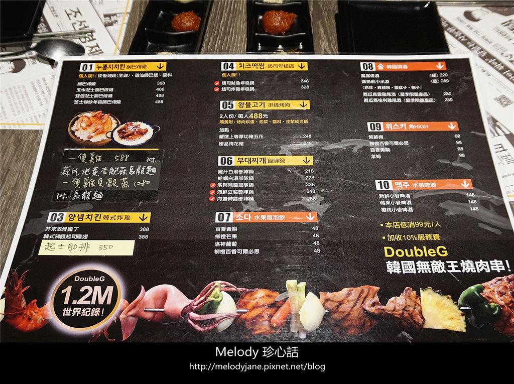 2712打啵g 台中韓國料理 menu.jpg