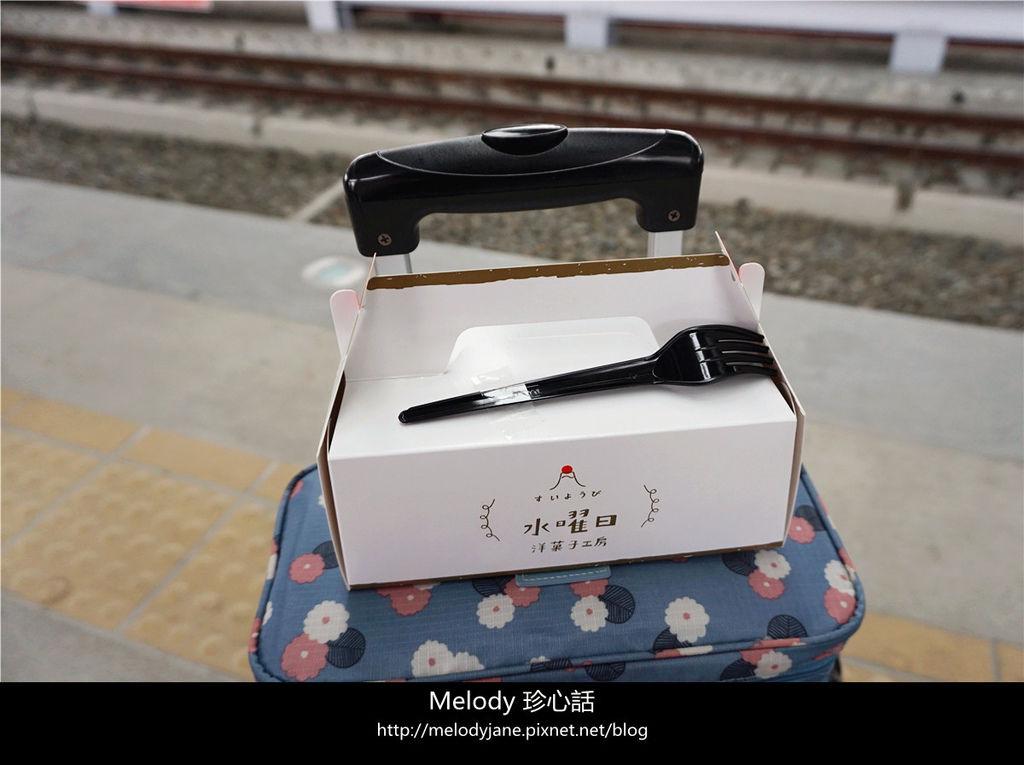 1510 2台中 水曜日洋菓子工房.jpg