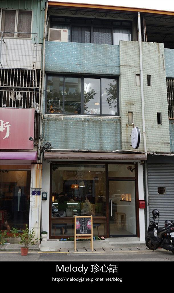 152台中 水曜日洋菓子工房.jpg