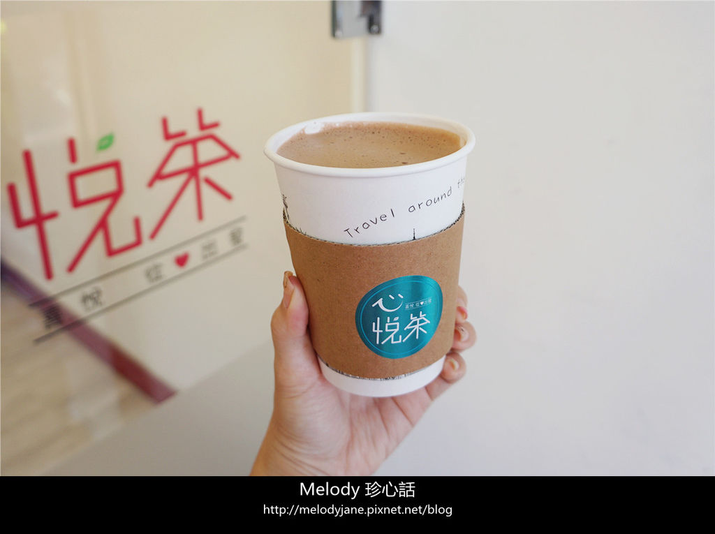 186心悅茶.jpg