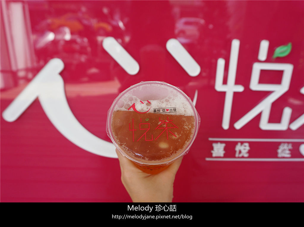 187心悅茶.jpg