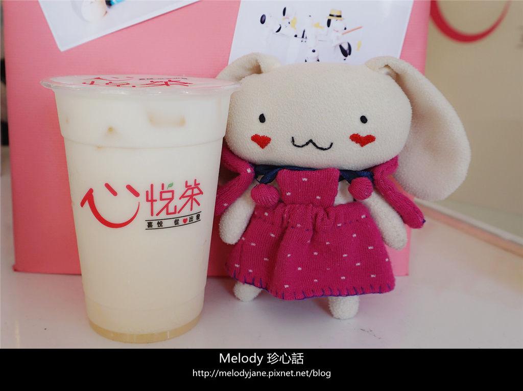 188心悅茶.jpg