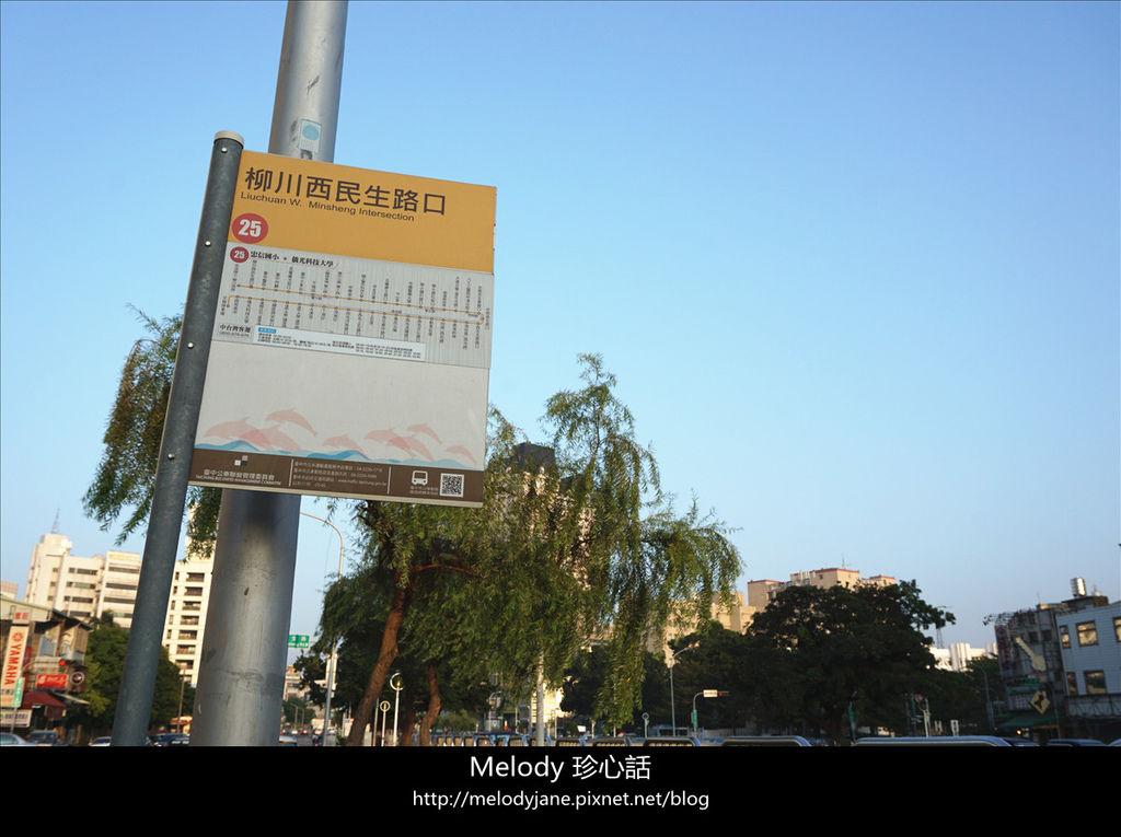 2317台中 柳川河岸親水空間.jpg