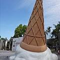 2229飛夢林青年咖啡 冰淇淋.jpg