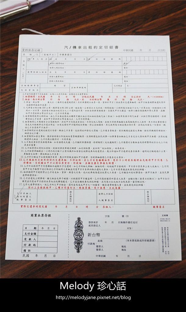 43台中中興租車.jpg
