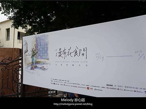 418歷史建築 臺中放送局.jpg