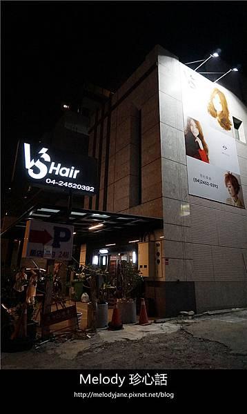 82台中 VS. hair.jpg