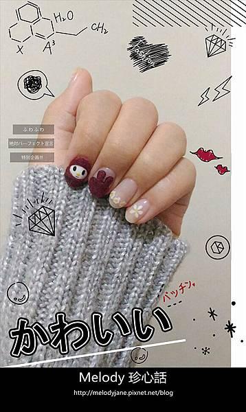 2224 2Nail & Eyelash Arts  指睫藝術.jpg