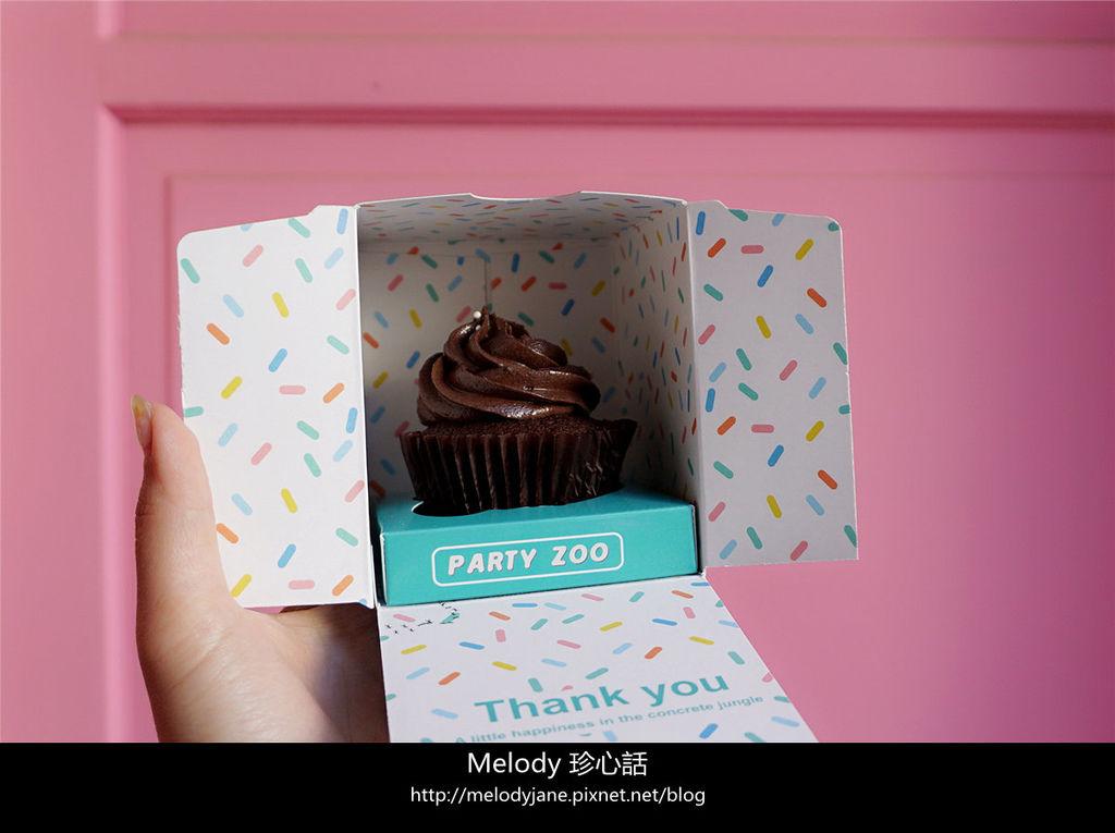 214派對動物園 Party Zoo 甜點店.jpg
