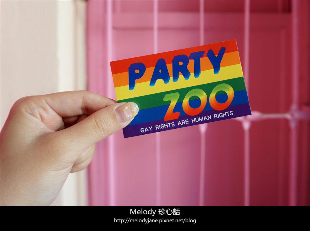 215派對動物園 Party Zoo 甜點店.jpg