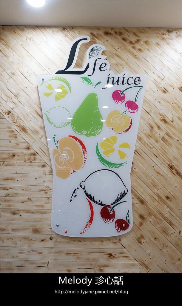 54沙鹿 Life Juice.jpg