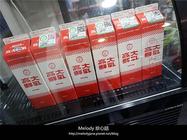55沙鹿 Life Juice.jpg