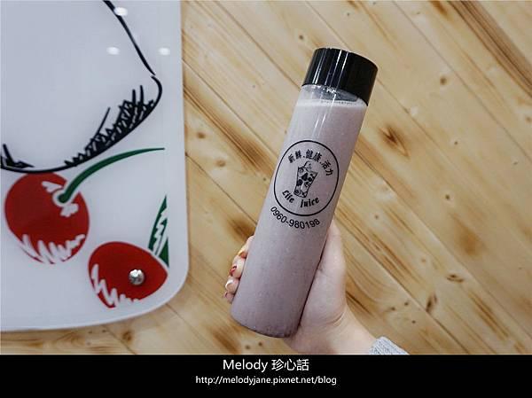 58 3沙鹿 Life Juice.jpg