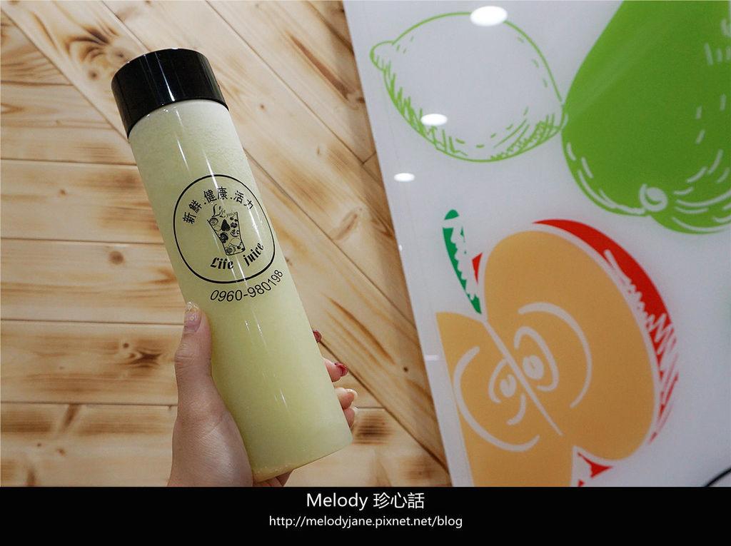 512 3沙鹿 Life Juice.jpg