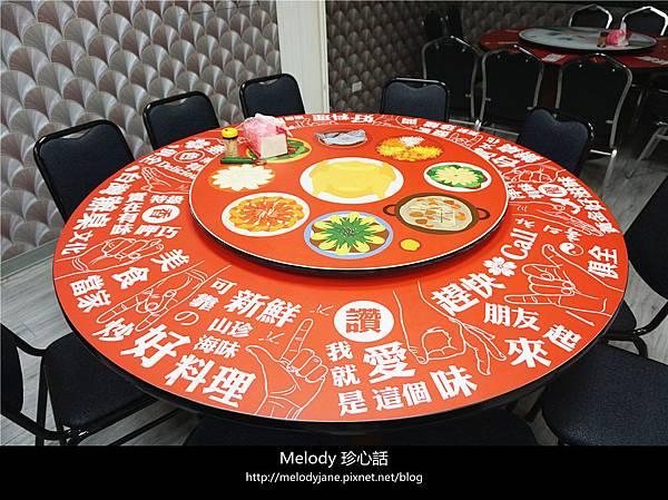 264阿順師-劉厝莊菜脯雞.jpg